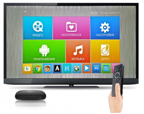 SmartTV приставки
